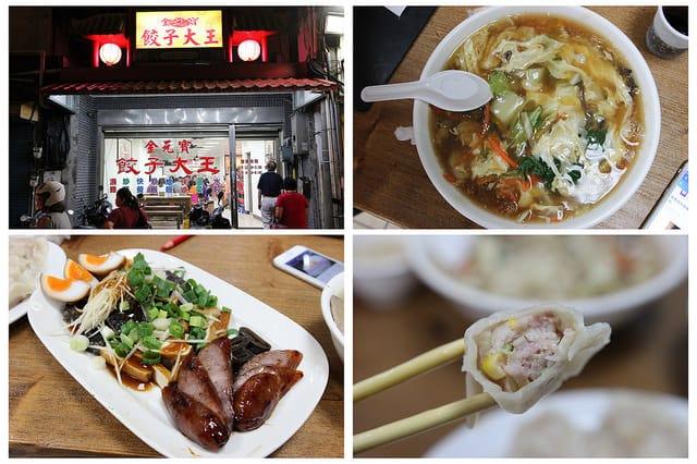 新竹清大夜市內餃子大王(快40年水餃老店,炒麵炒飯麵食)