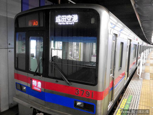 京成電鐵攻略-Skyliner,ACCESS特快,京成本線