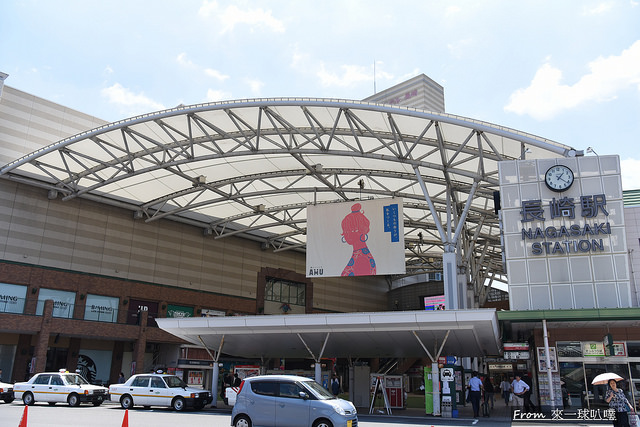 延伸閱讀:長崎交通|福岡,佐賀,熊本,北九州,別府,大分到長崎交通(JR鐵路、巴士)