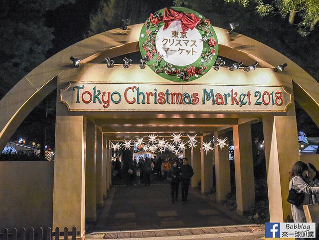 2019東京日比谷公園櫻花