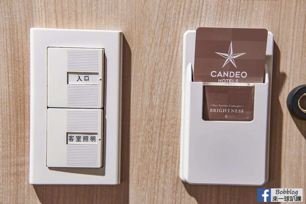 Candeo-Hotels-Osaka-Namba-27
