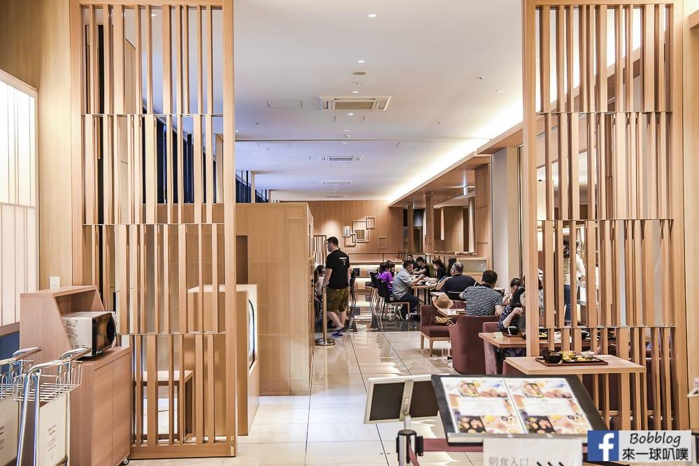 Candeo-Hotels-Osaka-Namba-29