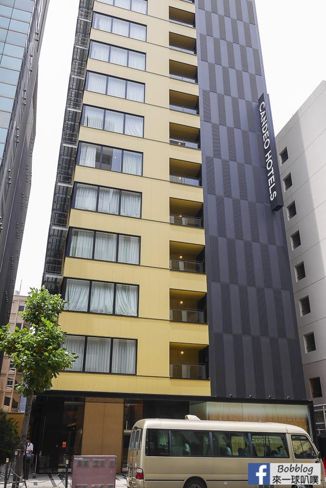 Candeo-Hotels-Osaka-Namba-31