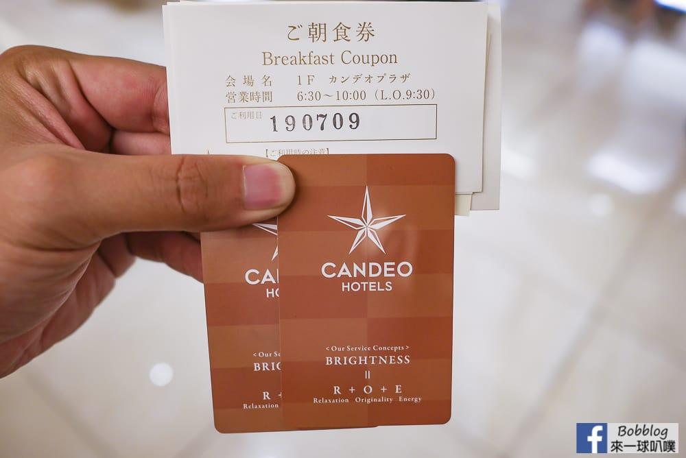 Candeo-Hotels-Osaka-Namba-34