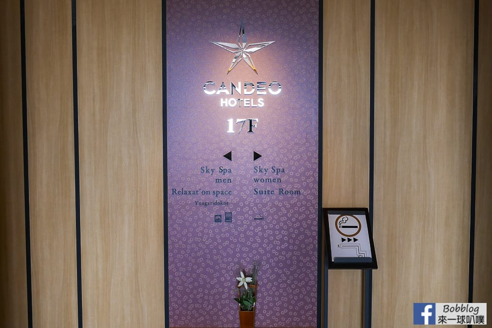 Candeo-Hotels-Osaka-Namba-60