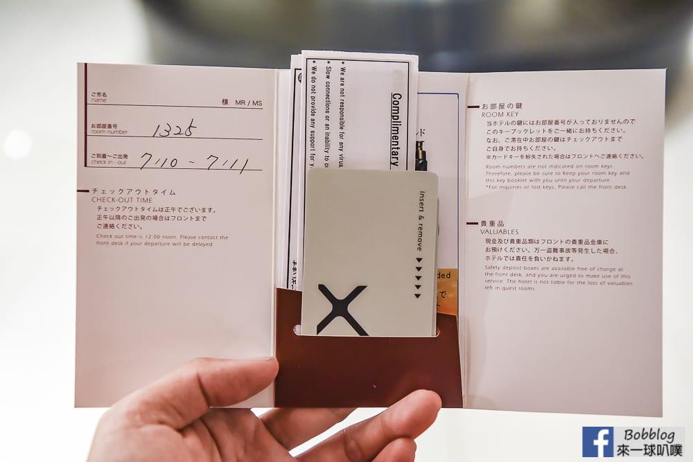 Cross-Hotel-Osaka-16