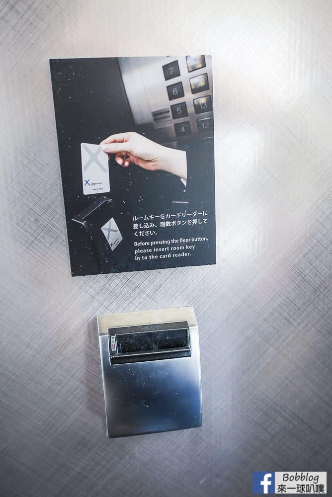 Cross-Hotel-Osaka-53