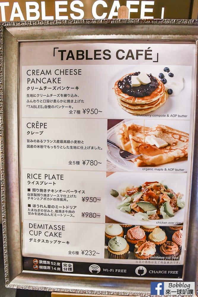 Cross-Hotel-Osaka-7