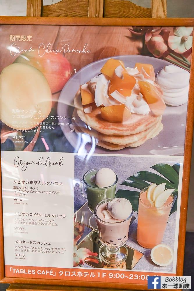 Cross-Hotel-Osaka-8