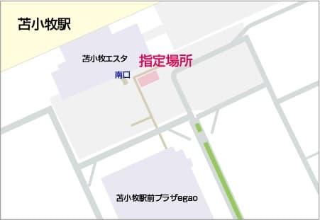 [北海道苫小牧住宿]Dormy Inn飯店-苫小牧天然溫泉 @來一球叭噗日本自助攻略