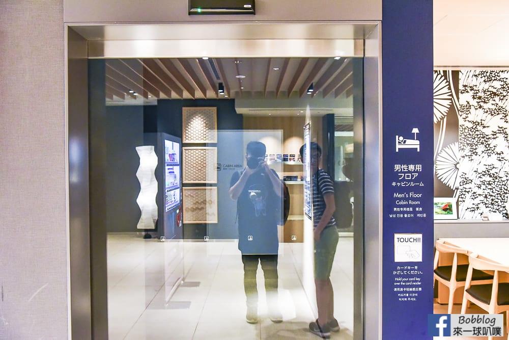 First-Cabin-Kansai-Airport-10