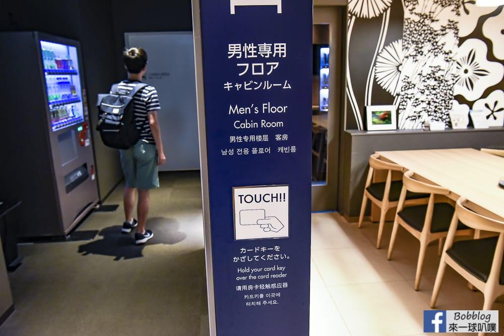 First-Cabin-Kansai-Airport-14