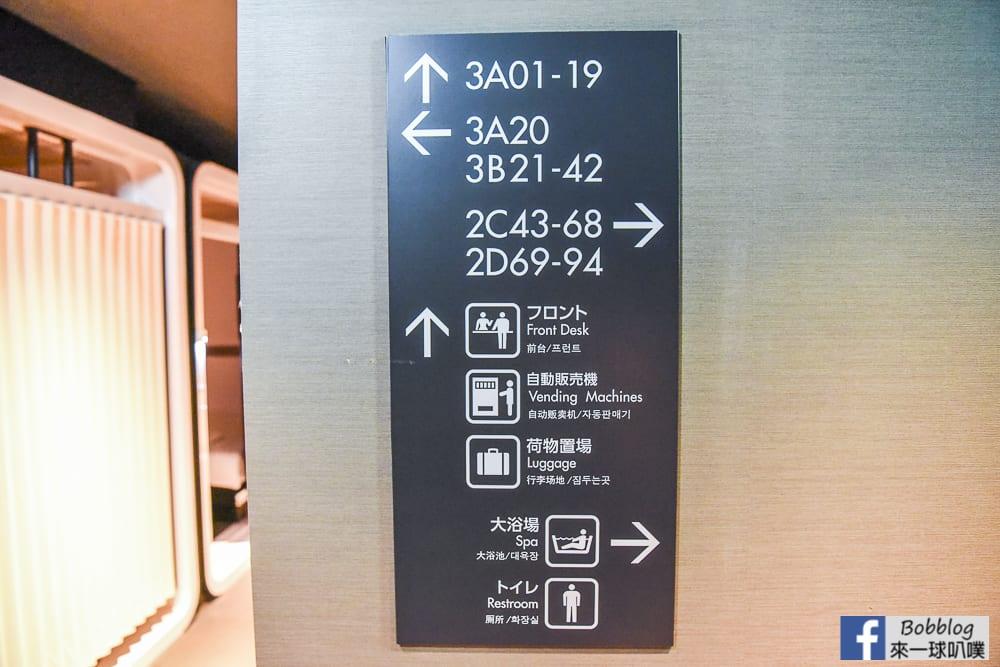 First-Cabin-Kansai-Airport-24