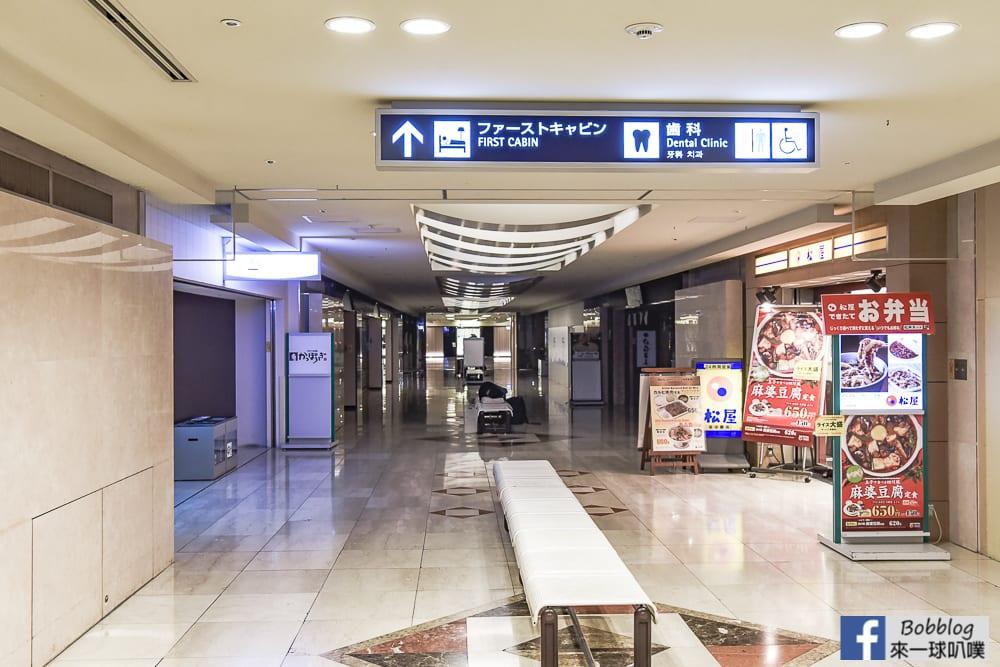 First-Cabin-Kansai-Airport