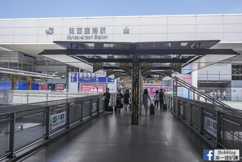 kansai-airport-ticket-39