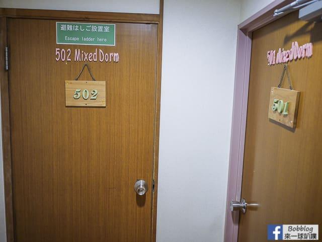 廣島車站平價旅館住宿-廣島花宿(廣島站走4分鐘,每人NT1000內) @來一球叭噗日本自助攻略