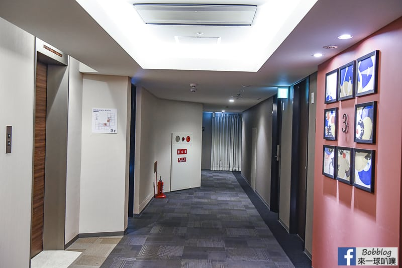 Hotel-Gran-Ms-Kyoto-8