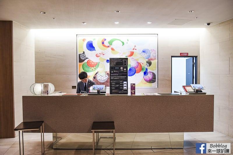 Hotel-Gran-Ms-Kyoto