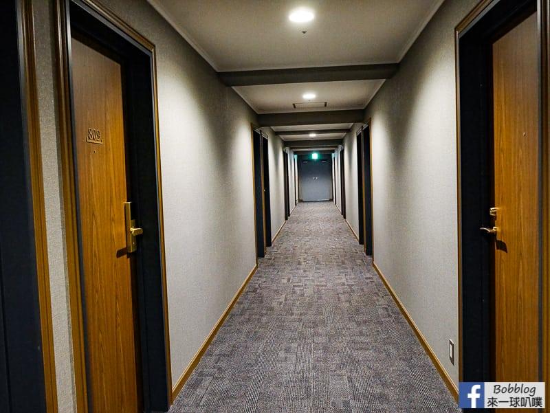 Hotel Hokke Club Kyoto-13
