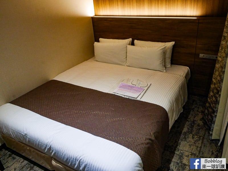 Hotel Hokke Club Kyoto-14