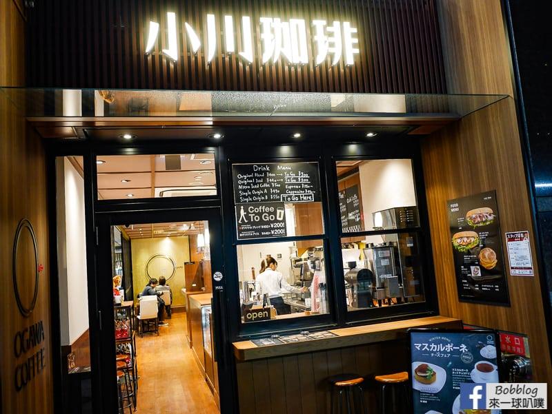 Hotel Hokke Club Kyoto-18