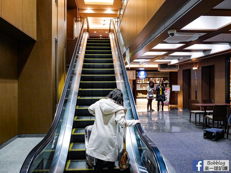 Hotel Hokke Club Kyoto-2