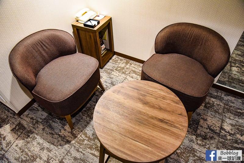 Hotel Hokke Club Kyoto-20