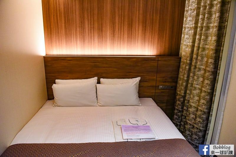 Hotel Hokke Club Kyoto-28
