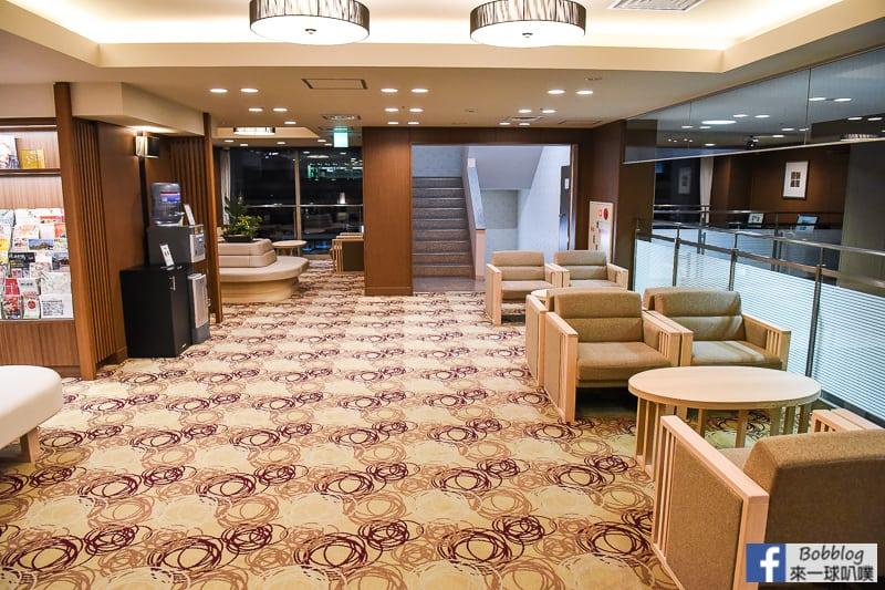 Hotel Hokke Club Kyoto-34