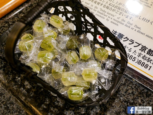 Hotel Hokke Club Kyoto-4