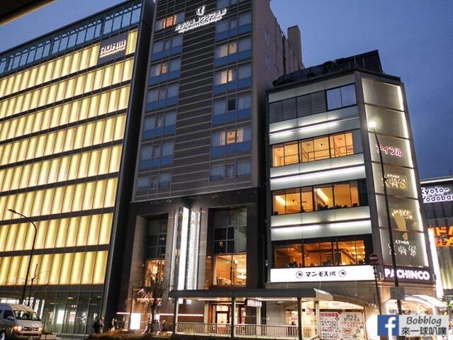 Hotel Hokke Club Kyoto-44