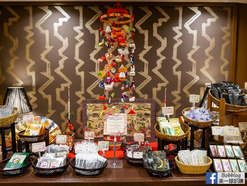 Hotel Hokke Club Kyoto-7