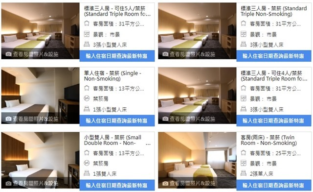 Hotel Hokke Club Kyoto0