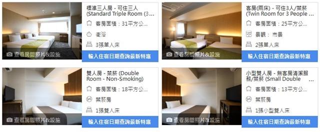 Hotel Hokke Club Kyoto1