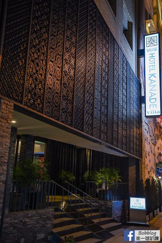 Hotel Kanade Osaka Namba-12