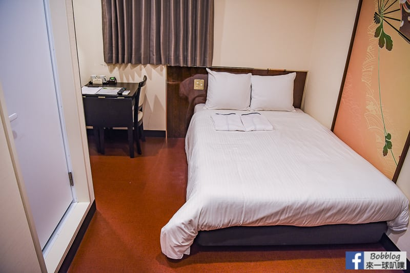 Hotel Kanade Osaka Namba-15