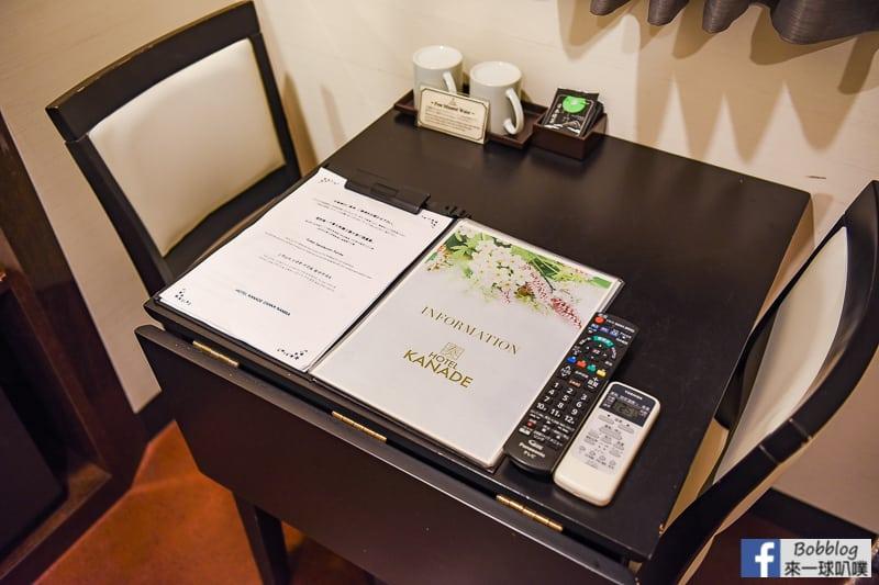 Hotel Kanade Osaka Namba-19