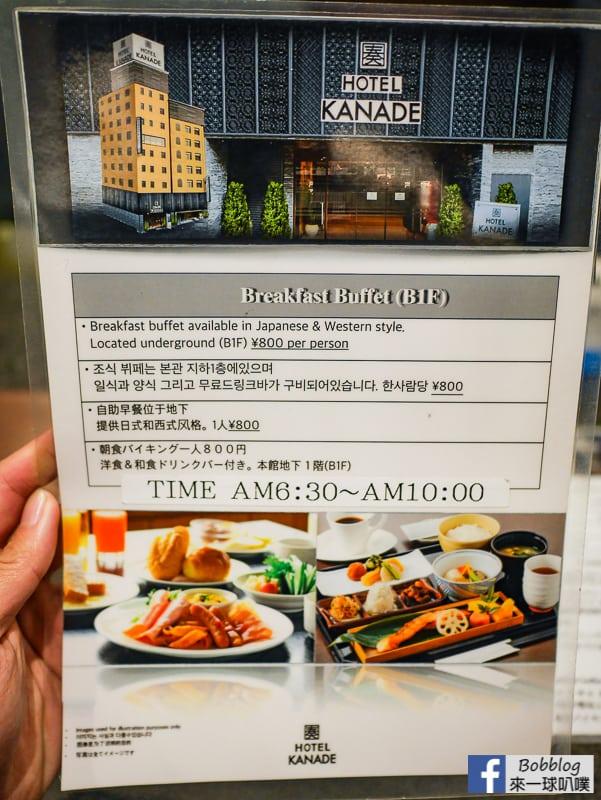 Hotel Kanade Osaka Namba-2