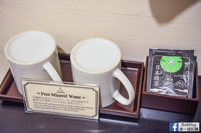 Hotel Kanade Osaka Namba-23