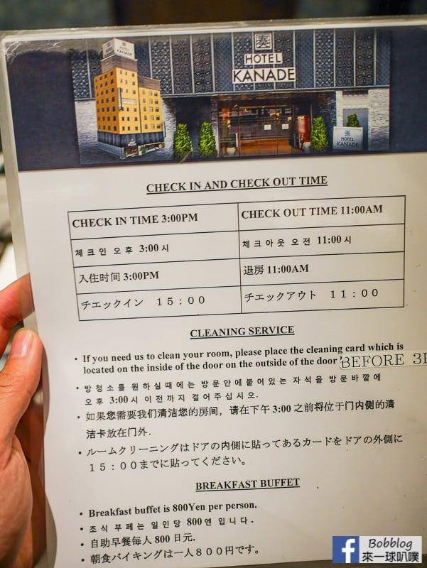 Hotel Kanade Osaka Namba-3