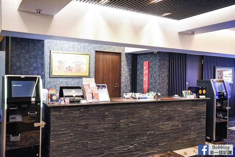 Hotel Kanade Osaka Namba-9