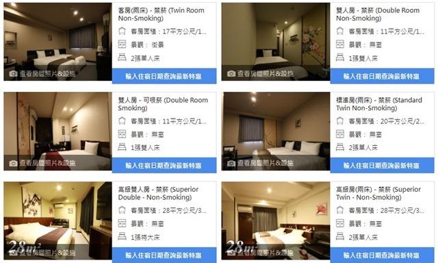 Hotel Kanade Osaka Namba0