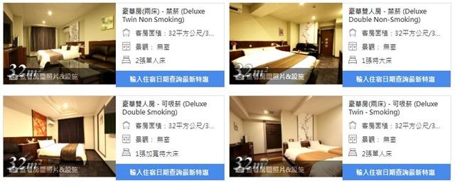 Hotel Kanade Osaka Namba01