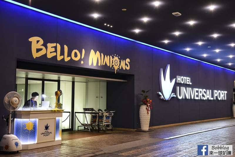 Hotel-Universal-Port-2