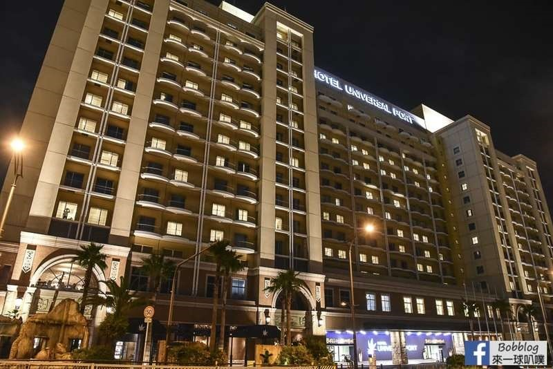 Hotel-Universal-Port