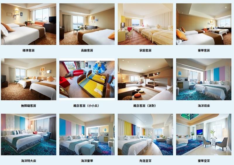 Hotel-Universal-Port01