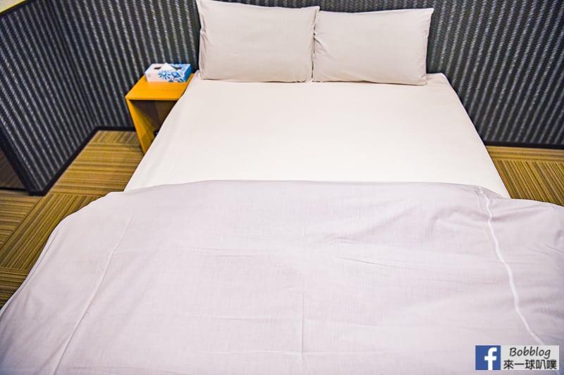 Karatachi Nanajo Ainomachi Japan Hotels-12