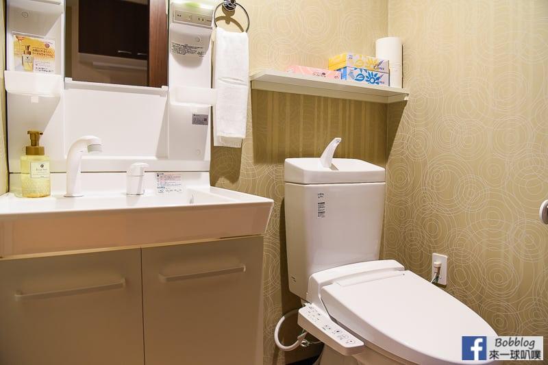 Karatachi Nanajo Ainomachi Japan Hotels-21