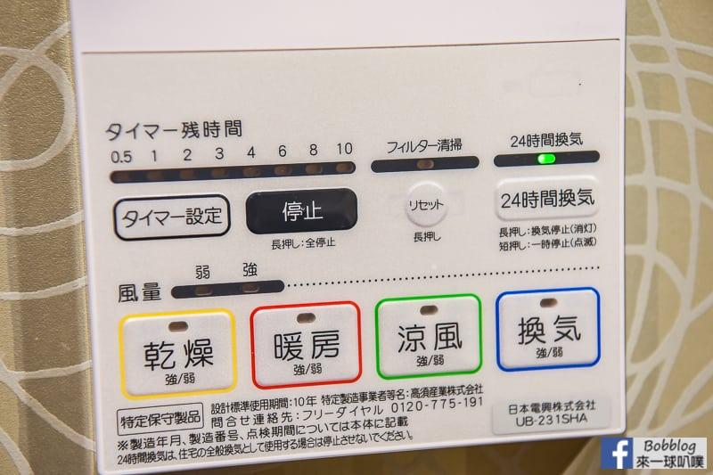 Karatachi Nanajo Ainomachi Japan Hotels-24