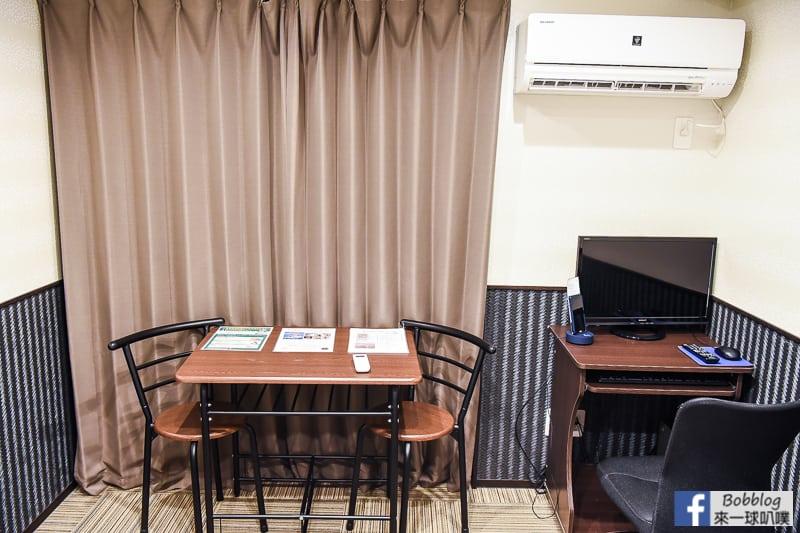 Karatachi Nanajo Ainomachi Japan Hotels-25